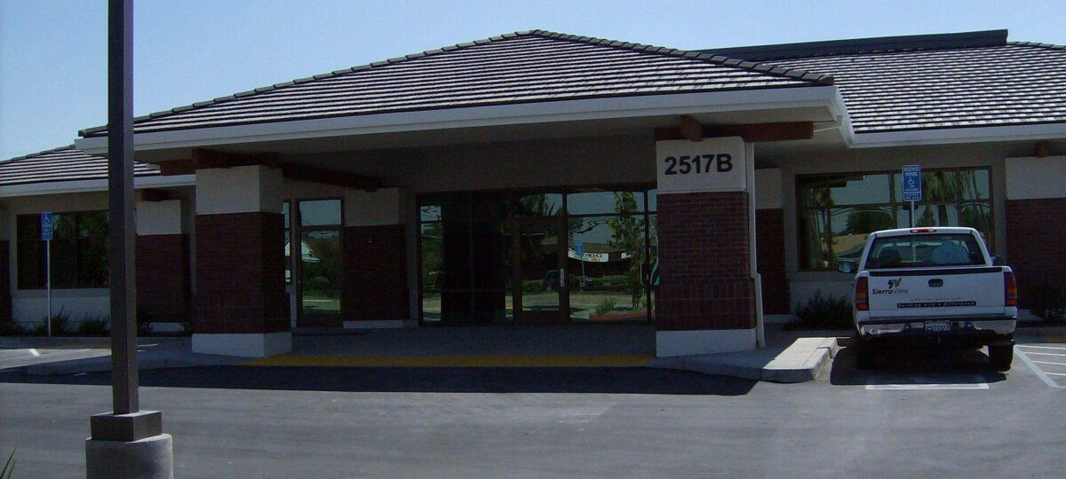 Sanger Professional Center